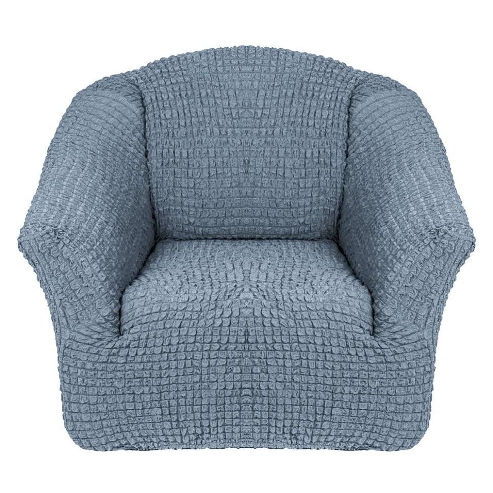 Чехол для кресла без оборки 2 шт.(сизый)