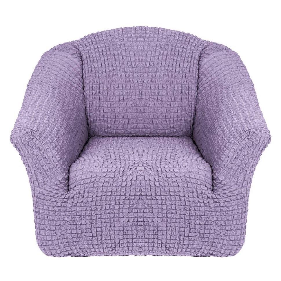 Чехол для кресла без оборки 2 шт.(сиреневый)