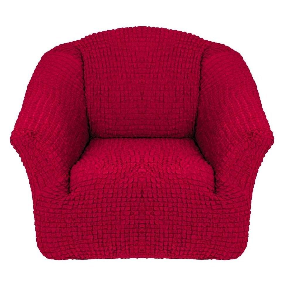 Чехол для кресла без оборки 2 шт. (малиновый)