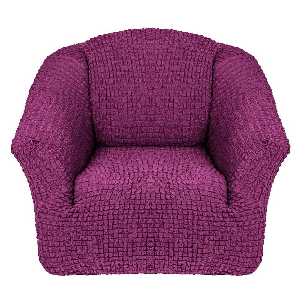 Чехол для кресла без оборки 2 шт. (слива)