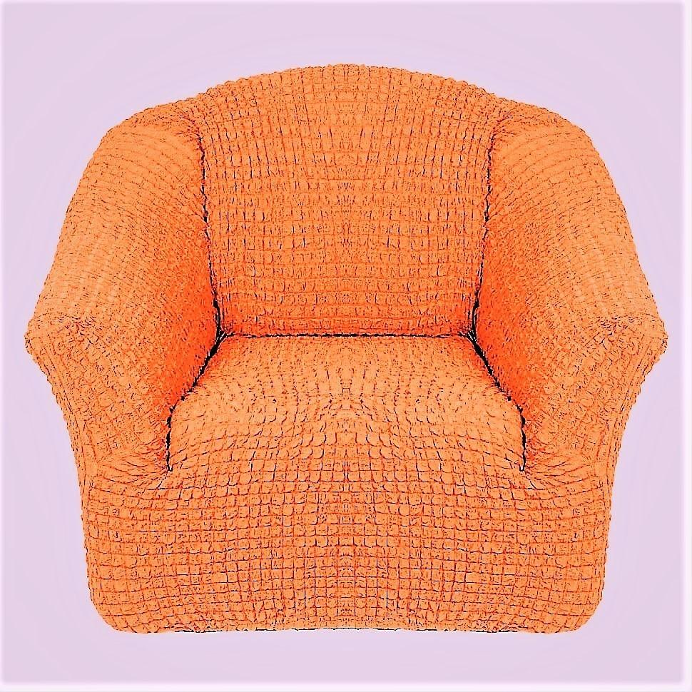 Чехол для кресла без оборки 2 шт. (персик)