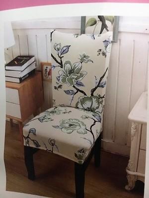 Чехол на стул без оборки с рисунком (А001)