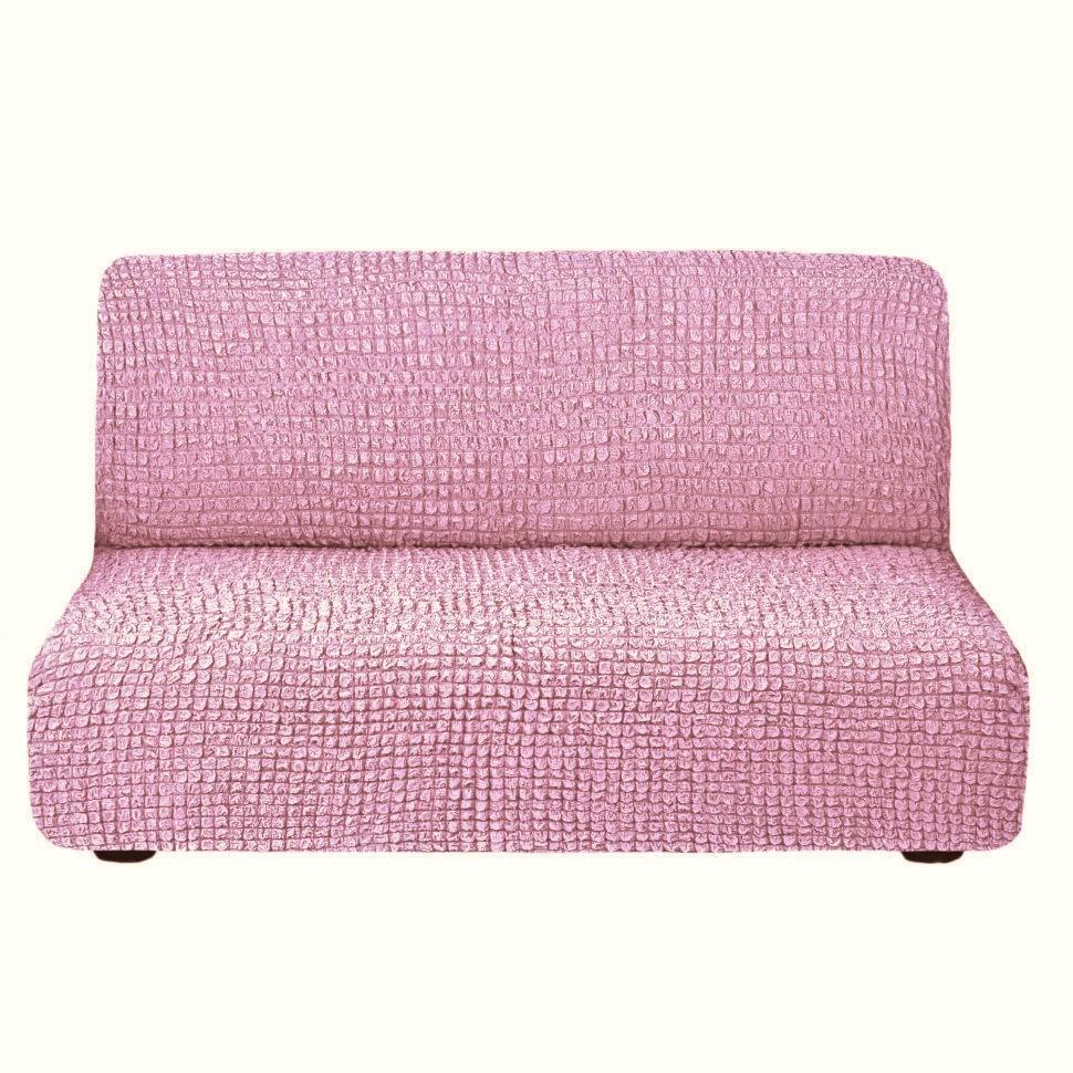 Чехол для дивана без подлокотников (розовый)