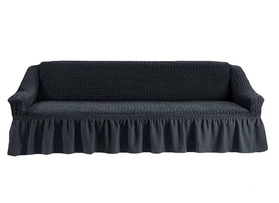Чехол на четырехместный диван (графит)