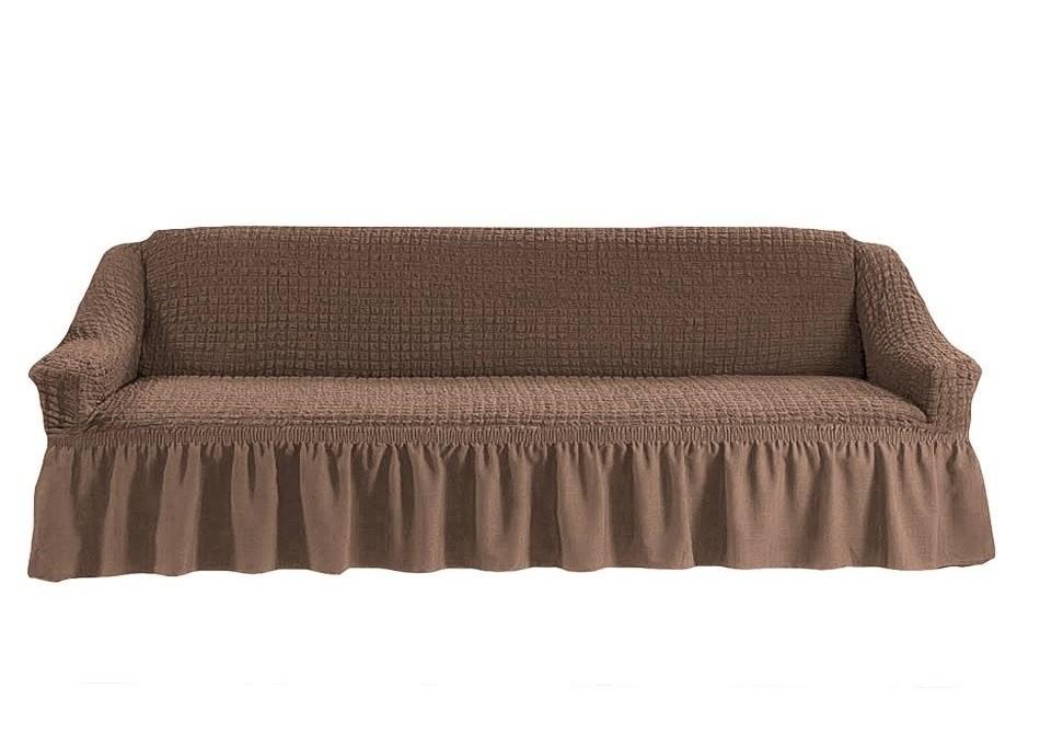 Чехол на четырехместный диван (кофе)