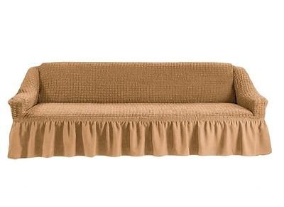 Чехол на четырехместный диван (бежевый)