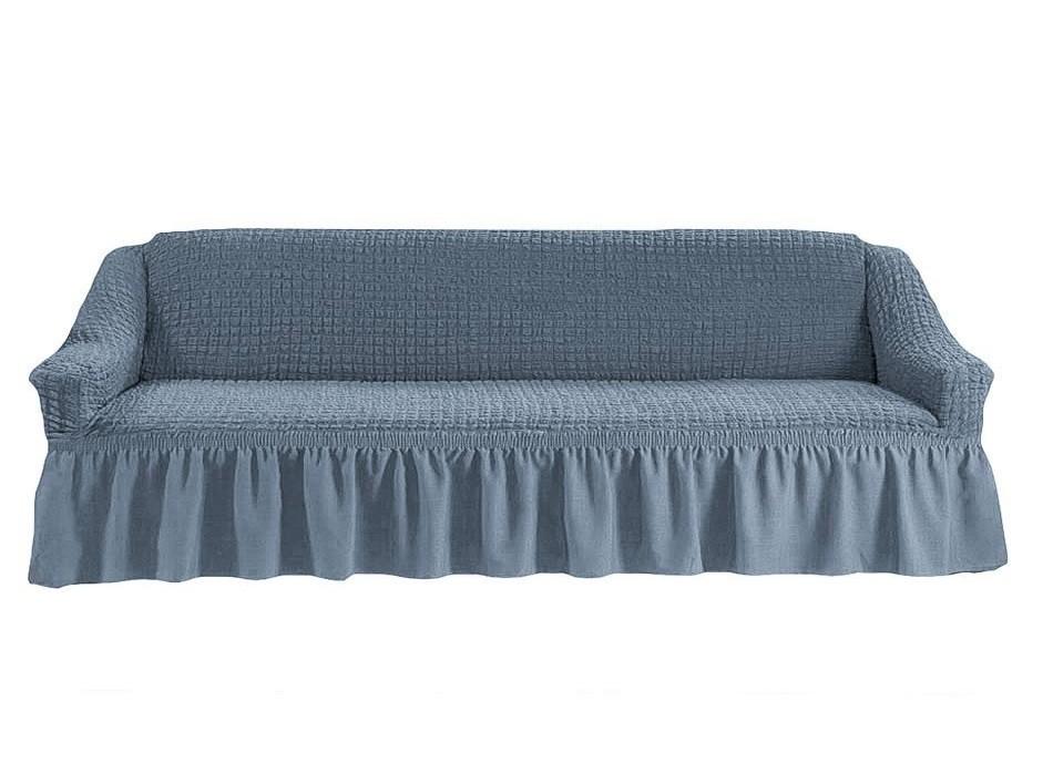 Чехол на четырехместный диван (серебро)