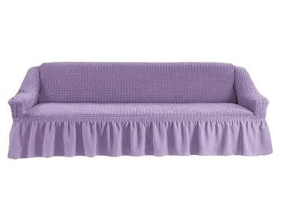 Чехол на четырехместный диван (сиреневый)