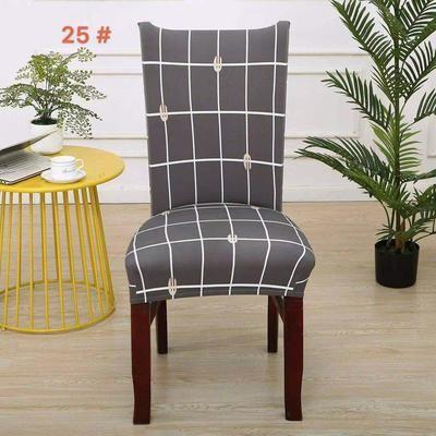 Чехол на стул без оборки с рисунком (А025)