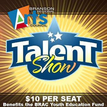 BRAC Talent Show Fundraiser