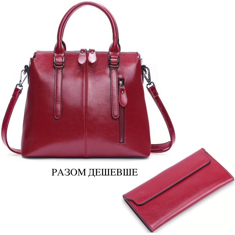 Комплект  Жіноча шкіряна сумка + Гаманець 7152fe89fb242