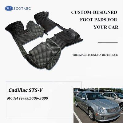 Cadillac STS-V Floor  Mats  2004-2011, Scotabc Custom Fit All-Weather Floor Mats