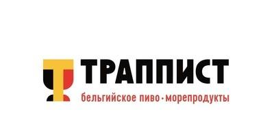 ПОДАРОЧНЫЙ СЕРТИФИКАТ «ТРАППИСТ»