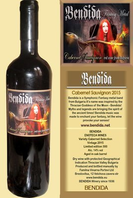 ​Bendida Fantasy Red Wine - Cabernet Sauvignon