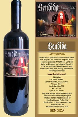 ​Bendida Fantasy Red Wine - Mavrud