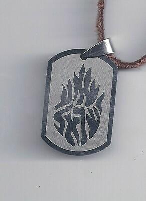 The Flame of Faith pendant ( Shma Yisrael)