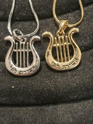 Harp of Praise and Worship