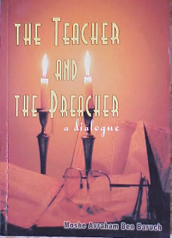 The Teacher and the Preacher