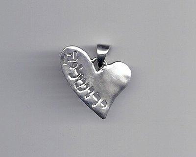 Heart For Jerusalem