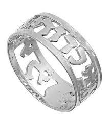 Personalized Silver Cutout Ring