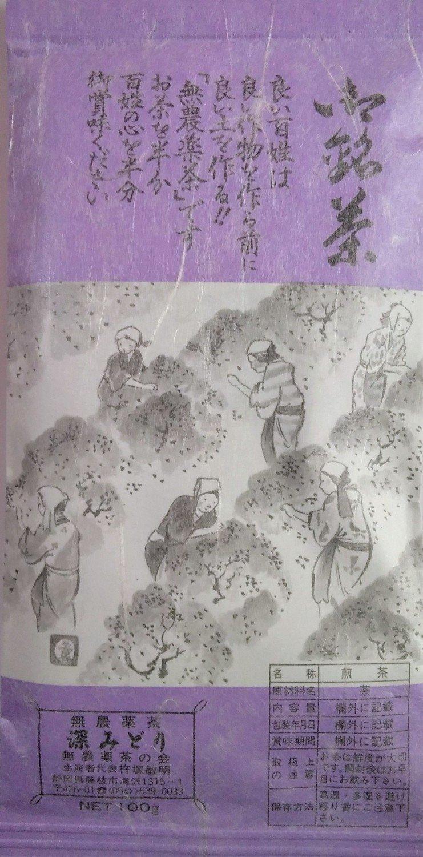Sencha Shogun 50g