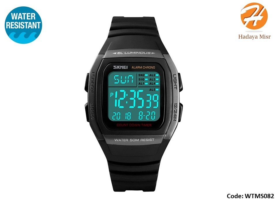 SKMEI Classic Water Resistant Digital Watch