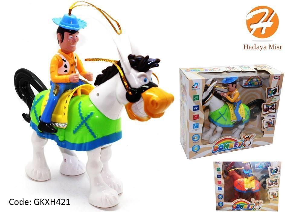 فانوس رمضان – أودي و الحصان المتحرك