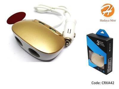 مشترك الولاعه للاستخدامات المتعدده بعدد 2 شحن USB