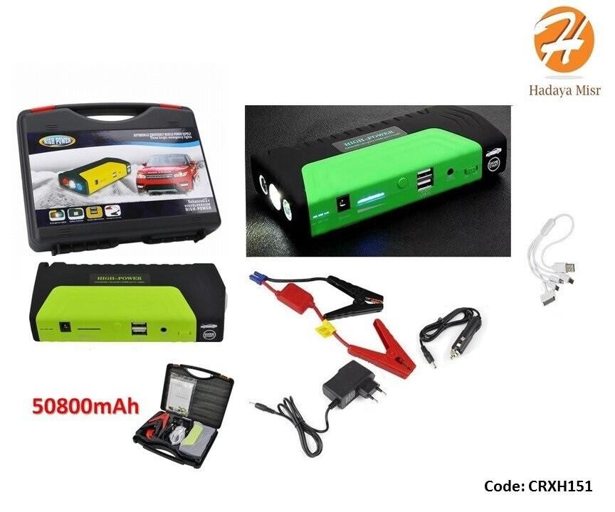 Power Bank Jump Start Car 50800mAh لتشغيل السيارة اثناء عطل البطارية