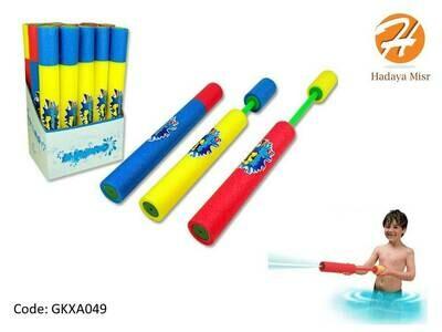 مدفع مياه للألعاب المائيه - بلاستيك فوم