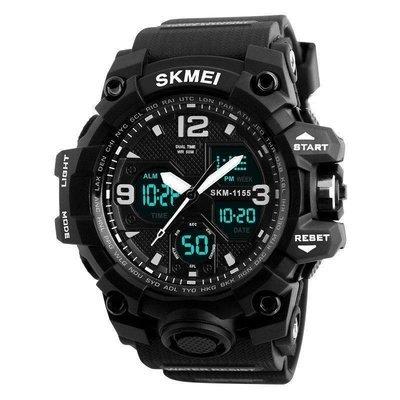 SKMEI Water Resistant Sport Watch Analog-Digital