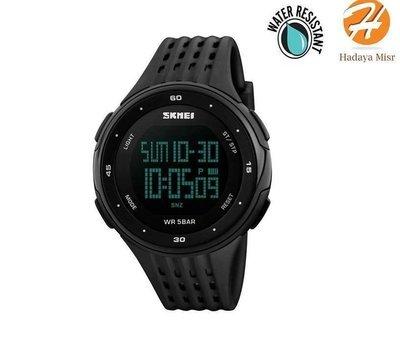 SKMEI Water Resistant Sport Watch