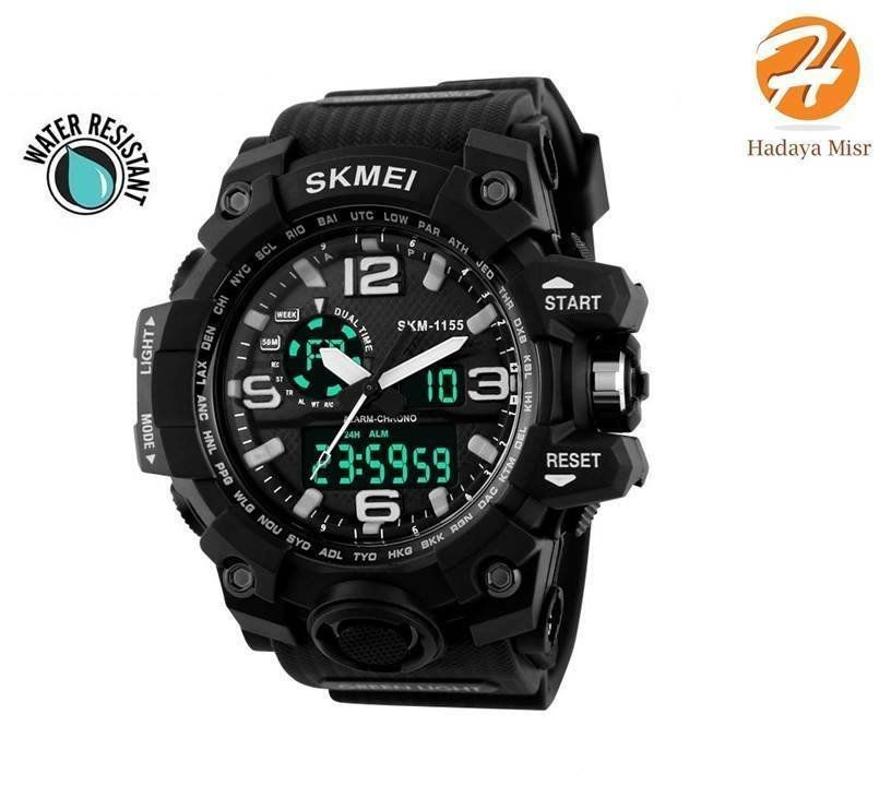 SKMEI Water Resistant Sport Watch