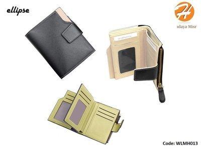 Leather Wallet For Men & Women محفظة جلد رجالى و حريمي