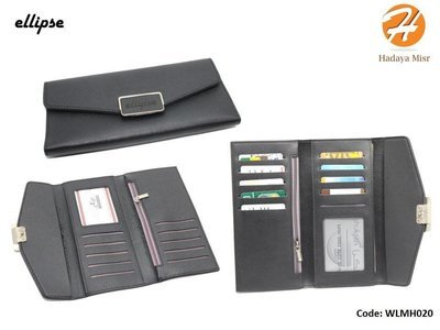 Leather Wallet For Women - محفظة حريمي