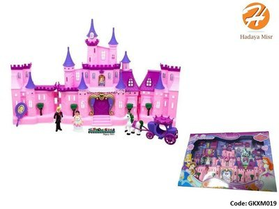 My Dream Princess Castle قصر الأميرة