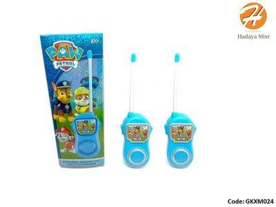 Woki Toki Toy PAW Patrol ووكي توكي للأطفال