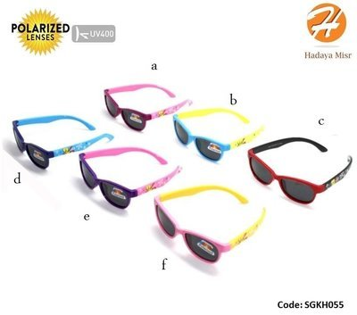 Polarized Sunglasses for Kids نضارة شمسية للأطفال غير قابلة للكسر