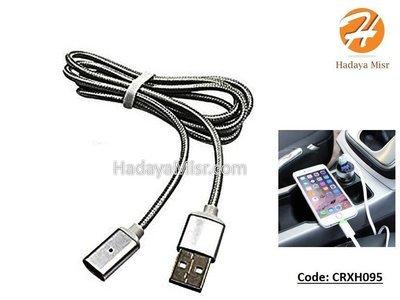 وصلة USB كابل موبايل سامسونج سلك سوسته مرن