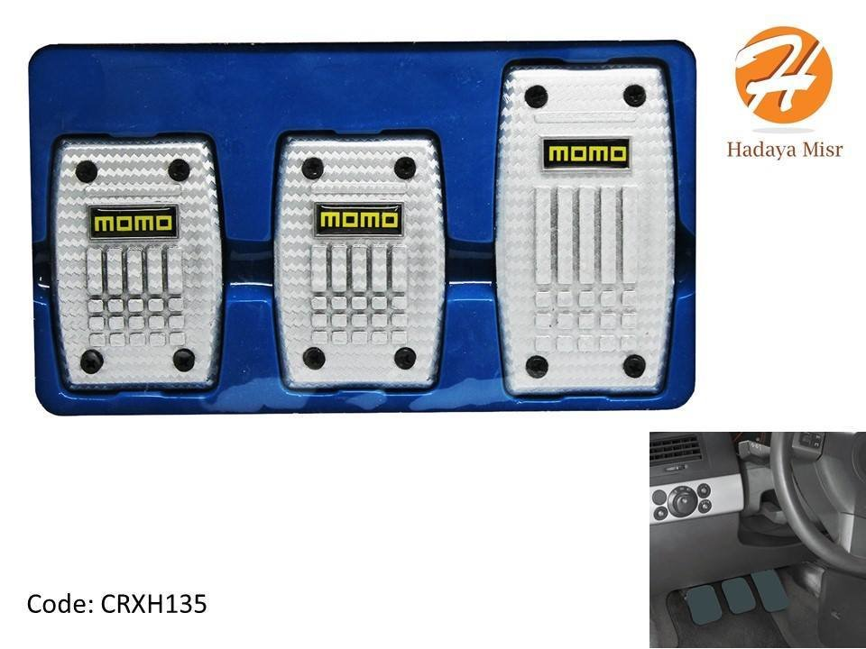 Momo Style Non Slip Pedal Brake Pad Cover for manual