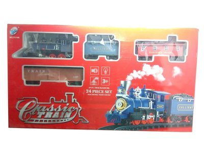 Big Train 24 PCs قطار كبير
