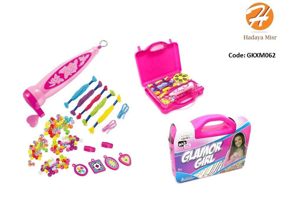 DIY glamor girl beads knit set لعبة خرز وأساور للبنات