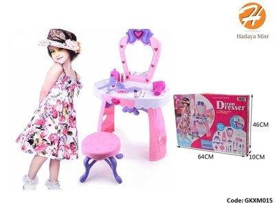 Dream Dresser Toy تسريحة أطفال