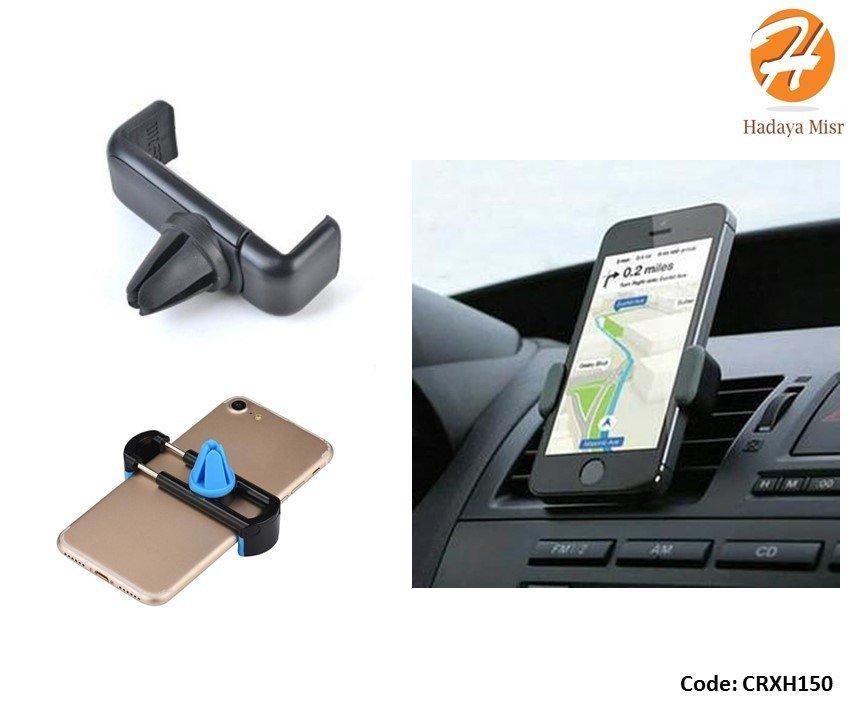 AC Phone holder for Car - حامل موبايل