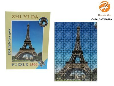 1500 Pcs Puzzle Natural Picture بازل 1500قطعة