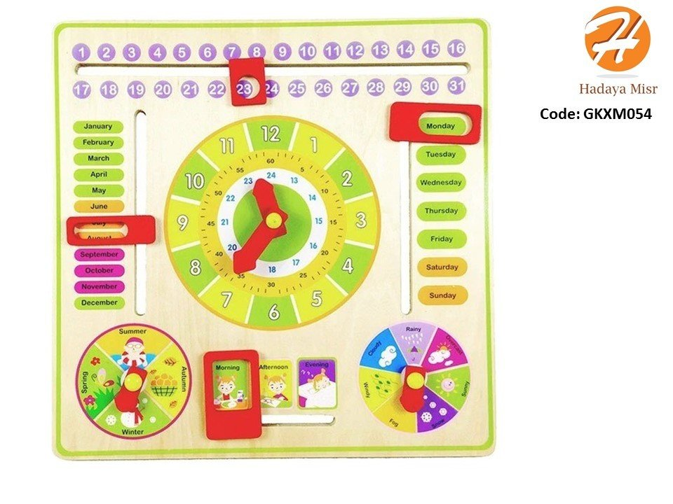Clock Toy الساعة التفاعلية