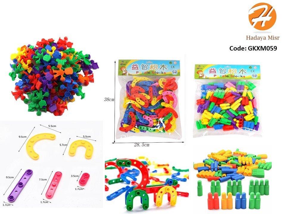 بازل تكوين الاشكال بلاستيك puzzle