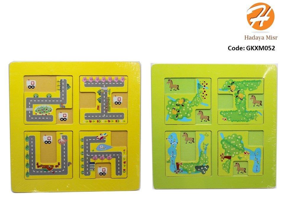 Wooden Maze Toy لعبة متاهة خشبية