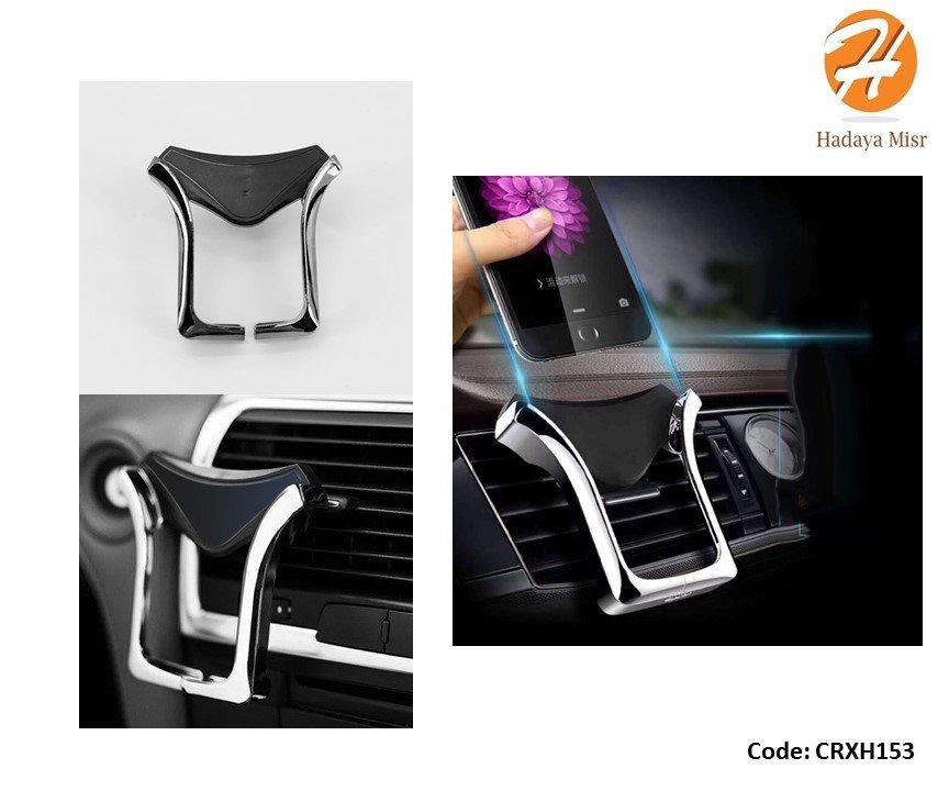 Phone holder for Car حامل موبيل للسيارة يثبت في ريش التكييف