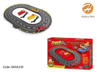 لعبة سباق السيارات - تراك 155 سم